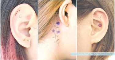 聆聽我的小秘密!14款簡約耳朵刺青,留下最獨特的微小印記〜