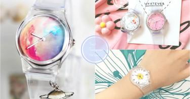 小資文藝女生必買!精選10款淘寶小清新透明手錶,全部買下來也不心疼!