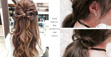 氣質編髮~4款「蝴蝶結」辮髮造型,教你打造甜美迷人的少女風!