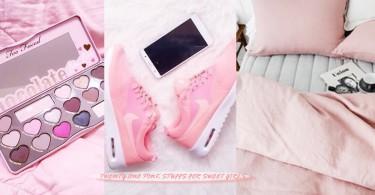 粉嫩的魔力真的超厲害!21款必入手的玫瑰石英粉小物,眼睛已被它們佔據了~