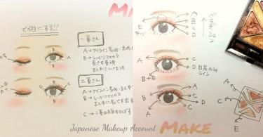 眉妝、眼影、修妝全都有~追蹤了這個美妝帳號,要畫什麼妝也沒難道!
