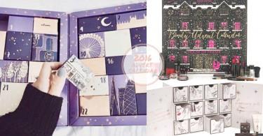 每天也有一份小期待!盤點10個聖誕倒數美妝月曆,到底是誰想的邪惡點子啦!