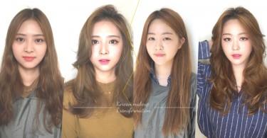 是同一個人嗎!9個韓國女生換妝髮的Before&After,看來我也可以成為韓劇女主角!