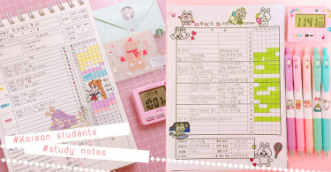 3重點學韓國女生整理出可愛筆記~日後看回這些筆記肯定是超美的奮鬥回憶!