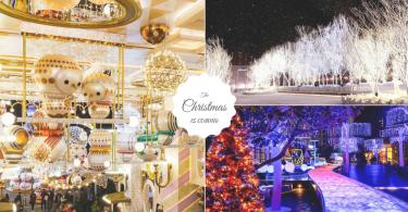 聖誕節來了你怎能錯過!不能不去的香港5個聖誕燈飾打卡好去處~