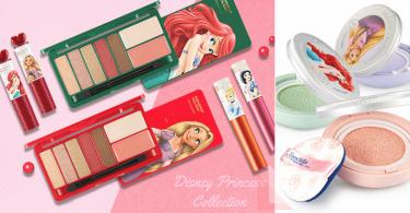 把公主們通通帶回家!韓國美妝品牌推出Disney Princess Collection~讓自己也化身成為公主吧!
