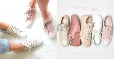 節日限定!Converse裸粉系列帆布鞋,一向覺得粉色很別扭的女漢子也被攻陷了!