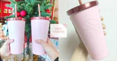 星巴克怎會在聖誕節放過你的錢包!韓國限定冬日杯,我怕進去一趟旅費都要花光了!