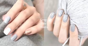 專屬於秋冬的顏色!25款簡約「灰色系美甲」,配搭起毛衣來優雅感就是滿分啊~