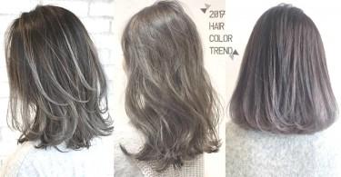 髮色也要以新造型示人!2017「秋冬髮色預言」,每個色系都讓人好想嘗試!