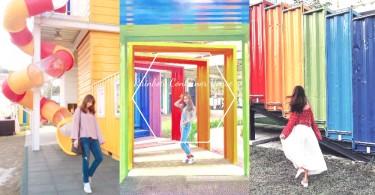 你不知道這個就遜了!台灣最新打卡熱點「彩虹貨櫃屋」,讓人拍不膩的美美背景~