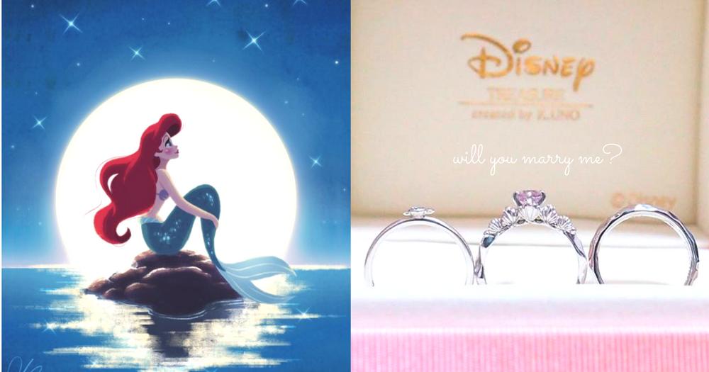 想嫁的心大爆發!迪士尼夢幻婚戒~要是男友送我這個,立即就要嫁給他啦!