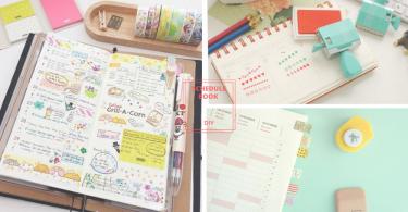 行事曆也要換衣裳!嚴選4種手帳DIY工具,手殘女也可擁有專屬自己的行事曆~