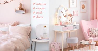 少女房間的秘密就是「古銅金」!令粉嫩房間更有質感的古銅金元素~立馬就要回家進行大粉飾!