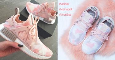 衝擊少女心的迷彩!Adidas NMD迷彩粉紅球鞋~是不是喜歡粉紅就要被迫燒錢啊!