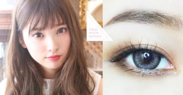 姐不畫眼線不敢出門啦!5種常用眼線畫法,清純、俏皮、性感隨時轉換〜