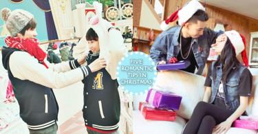 想向他表達心意?聖誕節不能錯過的5個浪漫加分位,製造屬於你們的甜蜜時光吧!