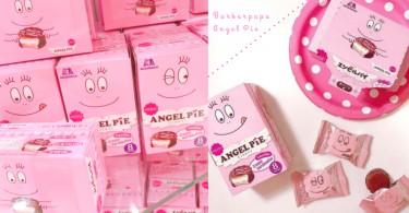 粉嫩的甜蜜!日本「泡泡先生天使Pie」,光看包裝上的可愛表情已決定買十盒〜