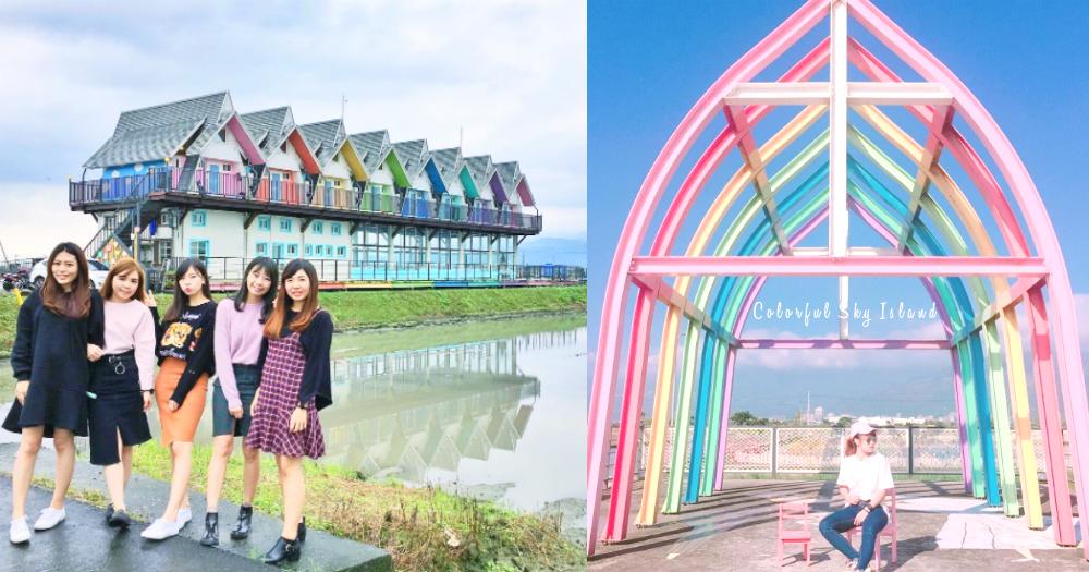 天空島上的彩虹小木屋!宜蘭絕美仙氣民宿,還有必去的夢幻「水教堂」〜