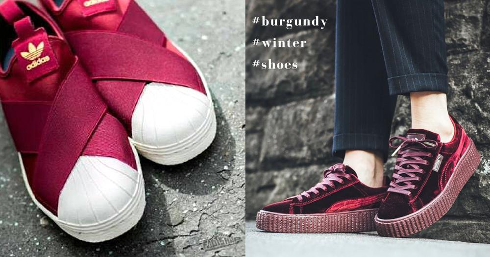 瞬間變高貴優雅的重點就是「酒紅色」!3款必買酒紅色球鞋~冬天又豈止是黑白灰的世界!