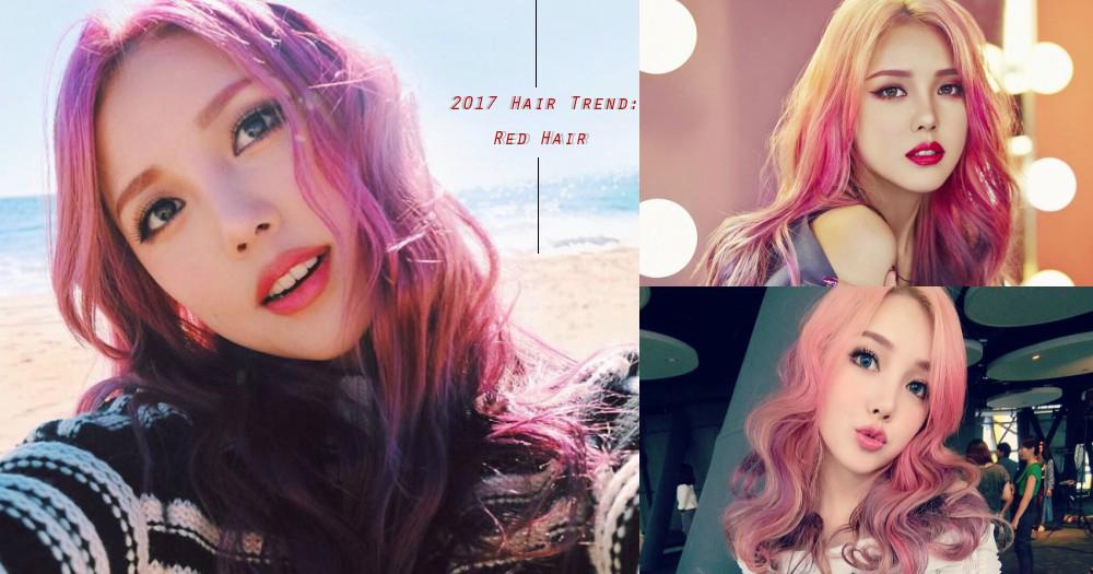 不只是灰色調!2017必試大熱紅髮,不但時尚說不定更能招好運呢!