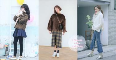 雖然冬天不給力但我還是想有冬日感穿搭!4款專屬冬季的衣物材質,若沒穿過就白過冬天了!