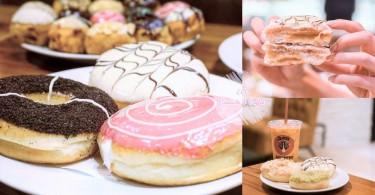 甜甜圈控必定要來!灣仔超大人氣甜甜圈店,選擇困難症的我就是想全部口味都來一件啊!