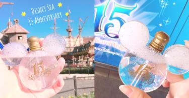迪士尼海洋15周年限定!小資女必買的500日圓夢幻紀念商品~日妞進園打卡都必備這個喔!