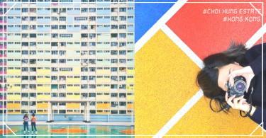 拍照打卡必到熱點!香港「彩虹色屋邨+撞色籃球場」,讓人感到療癒的彩虹背景~