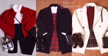 今年不用再煩惱要怎麼穿才好了!19個紅色新年穿搭提案,這一次長輩不會再碎碎念了吧~