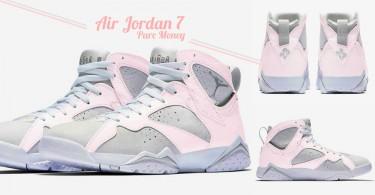 一直覺得AJ不關女生的事!「Air Jordan 7 Pure Money」推出浪漫灰粉配色,我才不捨得穿它去打籃球!