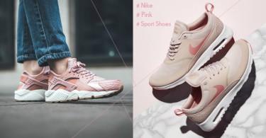 少女心就是這樣給牽走~再度推出4雙粉紅色系的球鞋,根本就是搶錢的節奏啦~