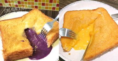紫色不一定是紫薯!西環超邪惡流沙西多士~每種口味都吃會不會太過份?
