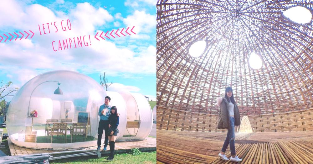 假日就想到野外看星星!2個台灣超可愛露營地點~超萌泡泡帳篷讓少女馬上就想走進去啊!