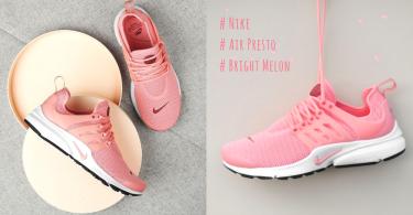 少女心失守了!NIKE推出珊瑚粉色球鞋「Bright Melon」,買完這對真的就收手了!