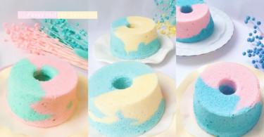 台灣超夯Pantone雙色戚風蛋糕!粉嫩色系配上鬆軟口感讓人好想咬一口〜