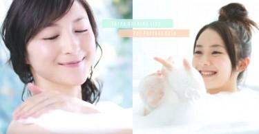 必學!日本女生的3個沐浴保養法,輕鬆告別乾燥還你水嫩潤滑美肌〜