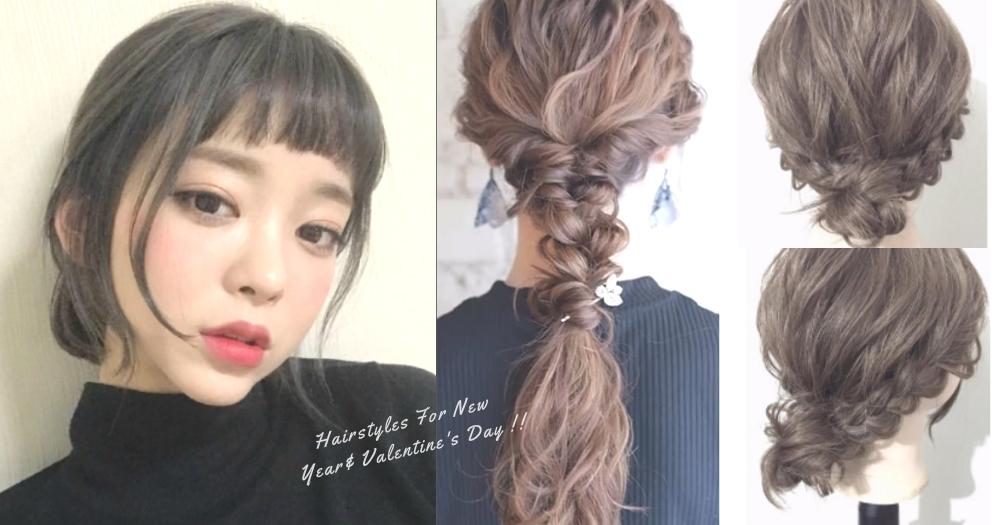新年+情人節編髮懶人包!7款簡易上手的唯美編髮造型,長髮短髮也有啊〜