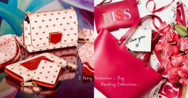 情人節就要當個粉紅系女生!精選3個浪漫粉紅包包系列,提著去約會女人味瞬間爆發〜