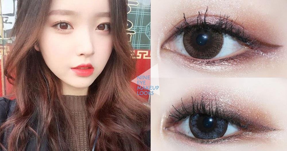 深邃眼眸1秒GET~9天迷人甜美的大眼妝,不用美瞳也能吸引到歐巴的目光啊!