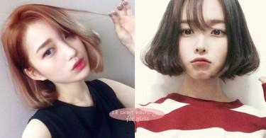 天啊!甜美、帥氣的短髮造型18選,怎麼現在才發現短髮比長髮還要美啊~