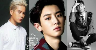 香港勇奪第六的竟然是他!英國雜誌評選2016「亞洲最佳男性時尚臉孔」,時尚度和帥度是不一樣的啊!