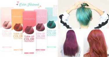 隨時轉色不傷髮!韓國超顯色「染髮焗油」,讓你輕鬆擁有馬卡龍色系髮色~