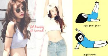 過年感覺胖了十斤!韓國超夯的6組「虐腹操」,姐有預感腹肌離我不遠了!