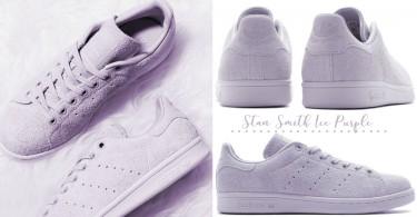粉色控的夢幻球鞋!Stan Smith推出粉嫩新配色,就以浪漫的「靛冰紫色」迎接春天吧!