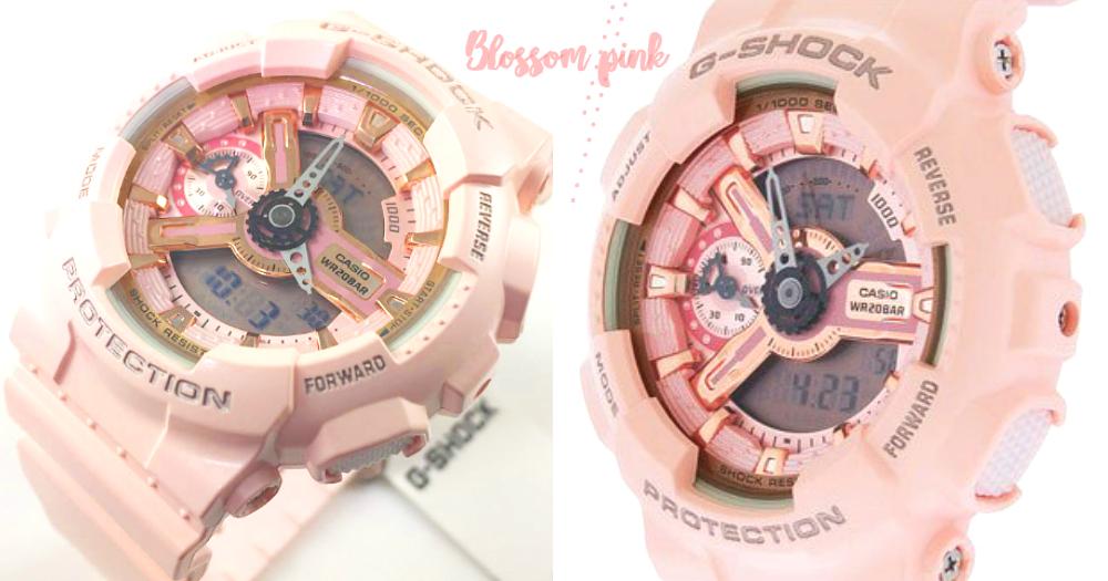 玫瑰金X櫻花粉!G-SHOCK「夢幻櫻粉」系列手錶,四個配色都令人超心動!