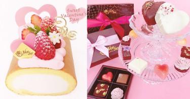 情人節限定~來領略女生天生的「甜品胃」,男友就在這天出擊送上甜蜜的幸福感吧!