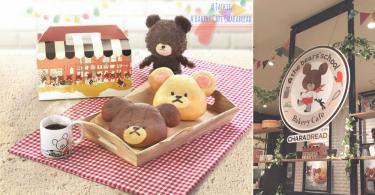 Jackie迷注意!小熊學校聯乘日本咖啡店推出超可愛熊仔頭造型麵包,去大阪的絕不能錯過啊!
