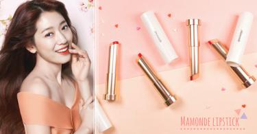 咬唇妝熱潮停不了!再有韓國美妝品牌加入推出雙色唇膏,保濕x顯色共存的產品就要看這裡啦~