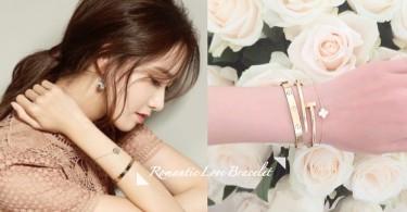 名模韓星都在戴的愛情信物!低調優雅的戀之手環,把幸福的戀人永遠拴在一起〜